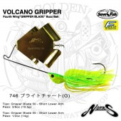 Nories VOLCANO GRIPPER 1/2oz