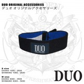 Duo Original SPOOL BAND