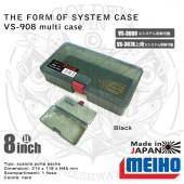 MEIHO VS-908 LL size MULTI CASE