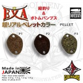 God Hands EXA PELLET 1.4g