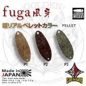 God Hands FUGA PELLET 2.2g