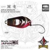 God Hands AREA DRAGON 3.0g