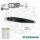 Ecogear TEIBO JIG 20g