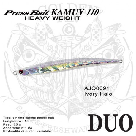 Duo PRESS BAIT KAMUY 110 HW