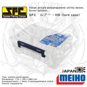 Meiho SFC LURE CASE HD