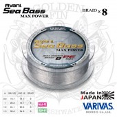 Varivas AVANI Sea Bass MAX POWER BRAID x8 150m