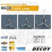 Decoy Y-F55