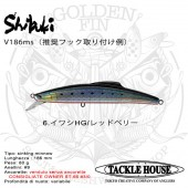 Tackle House SHIBUKI V186ms