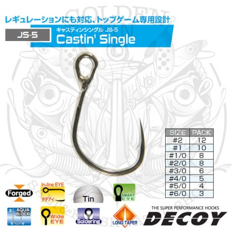 DECOY JS-5 CASTIN' SINGLE