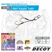 DECOY DJ-95 MINI ASSIST TWIN