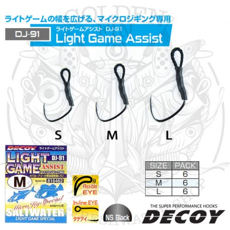 DECOY DJ-91 LIGHT GAME ASSIST