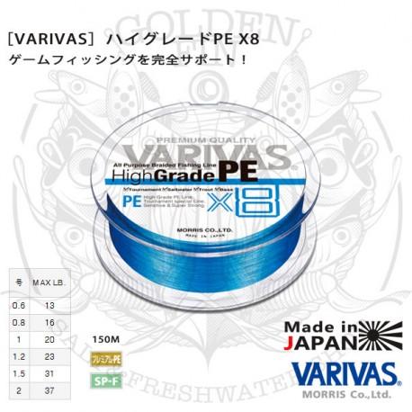 Varivas HIGH GRADE PE X8 150m