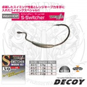 DECOY WORM102 S-SWITCHER