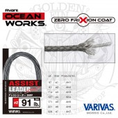 Varivas Avani OCEAN WORKS ASSIST LEADER SMP
