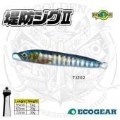 Ecogear TEIBO JIG II 20g
