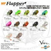 Viva MF Flapper