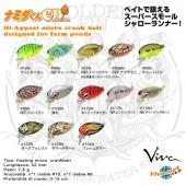 Viva Namida-Kun CD