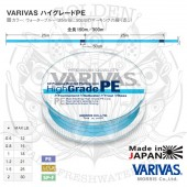 Varivas HIGH GRADE PE X4 150m