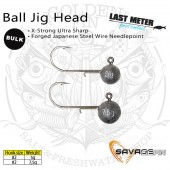 Savage Gear Ball Jig Head BULK