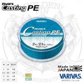 Varivas AVANI Casting Premium PE