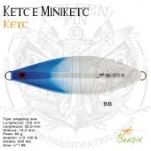 Seaspin KETC 125
